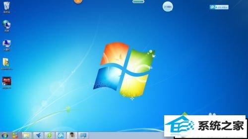 win10系统按win+Tab键不能3d切换窗口的解决方法