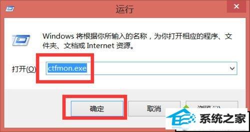 win10系统不能输入中文的解决方法