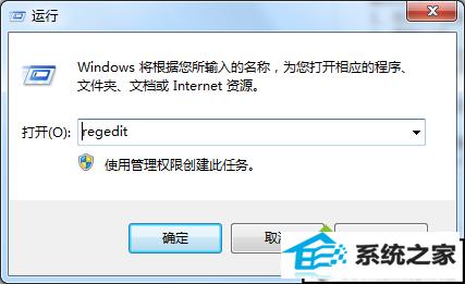 win10系统开机输入登录账号密码后出现黑屏的解决方法