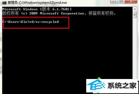 """win10系统提示""""c盘上的回收站已损坏。是否清空""""的解决方法"""